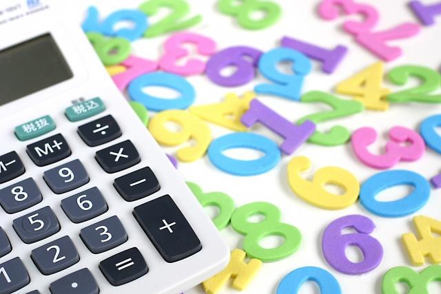 バラの剪定でかかる費用の計算方法