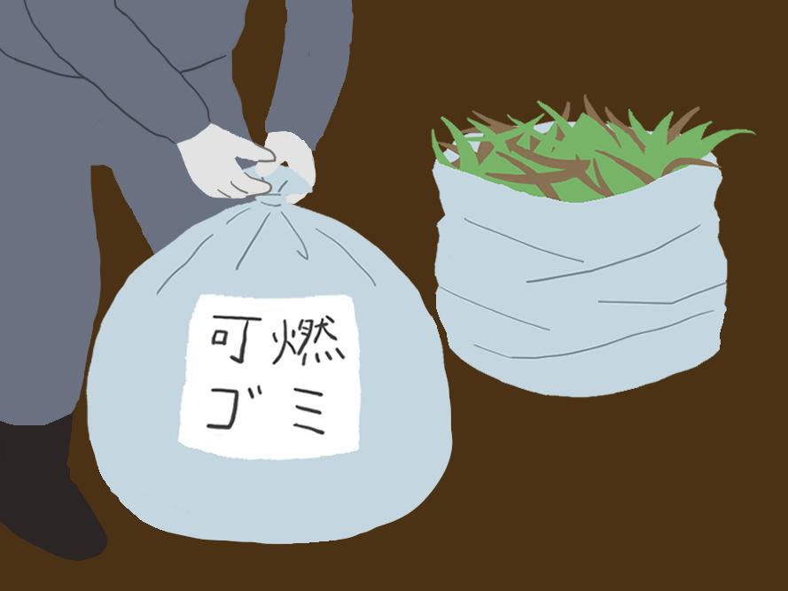 「5」雑草は袋に詰める