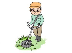 草刈り機の使い方