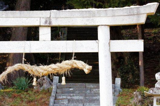 お祓いは日本古来の考え方