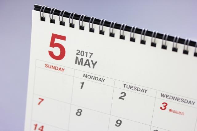ツツジの剪定時期は5月と6月