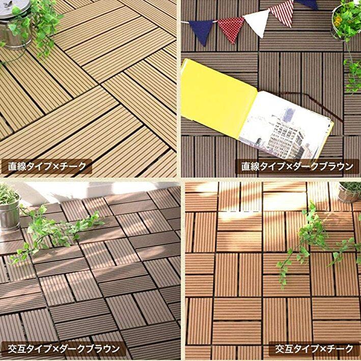 【ウッドパネル30枚セット】